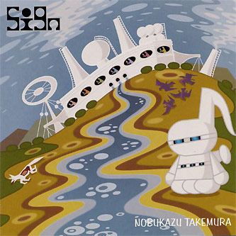Nobukazu Takemura - Sign